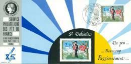 014 Carte Officielle Exposition Internationale Exhibition ISRAPHIL 1985 France Les Amoureux De Peynet St Valentin - Israel