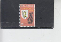 INDONESIA  1965 - Yvert  427 - Agricoltura - Agricoltura