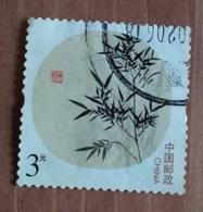 Bambou (Plantes) Chine - 2013 - Oblitérés
