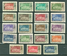 Morocco French New Hospital Meknes 1951 Colour Trials Lot Of 19 WYSIWYG A04s - Morocco (1956-...)