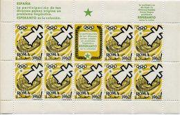 1960 SPAIN. Cinderella Olympic Games Rome 1960. Languages - Esperanto