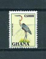 2005 Ghana Birds,oiseaux,vögel,vogels Used/gebruikt/oblitere - Ghana (1957-...)