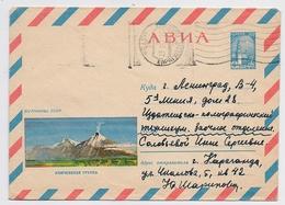Stationery 1966 Cover Used Mail USSR RUSSIA Kamchatka Volcano Karaganda - 1923-1991 USSR