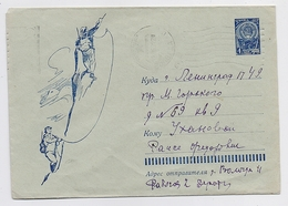 Stationery 1962 Cover Used Mail USSR RUSSIA Climber Climbing Vologda - 1960-69