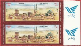 "Iran-Yazd UNESCO Heritage ""Imprint Corner"" - Iran"