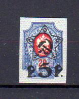 1922-23   Russie, Timbres 1909-18 Surchargé, 195A*, Cote 75 € - Neufs