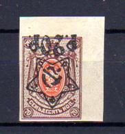 1922-23   Russie,timbre Surcharge Renversée, 196a*, Cote 50 €, - Neufs