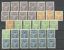 LETTLAND Latvia 1921/22 Lot Aus Michel 77 - 80 & 84 MNH/MH - Lettonie