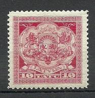 LETTLAND Latvia 1925 Michel 113 * - Lettonie
