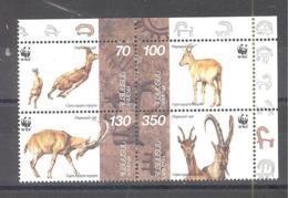 Armenia  Michel #  298 - 301  **  4-er Block - Wild