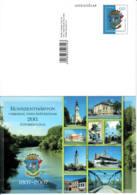 HONGRIE - 2007 - Entier Postal Neuf - Entiers Postaux