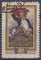 URSS / RUSIA 1956 Nº 1785 USADO - 1923-1991 URSS