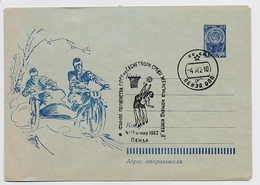 Stationery 1962 Cover Used USSR RUSSIA Sport Motorcycle Basketball Penza - 1960-69