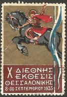 Cinderella GREECE- GRECE- HELLAS: 10th  International Exposition Salonica Thessaloniki  1935 - Erinofilia