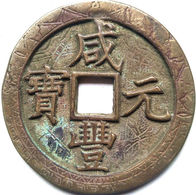 China Ancient Bronze Coin Diameter:62mm/thickness:5mm - Cina