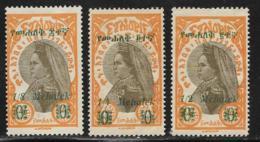 Ethiopia Scott # 219 Unused No Gum, 222 Mint Hinged, 227 Mint Hinged Zauditu, Surcharged, 1931, #222 Has Small Thins - Ethiopia