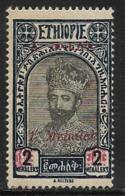 Ethiopia Scott # 230 Mint Hinged Tafari, Surcharged,1931 - Ethiopia