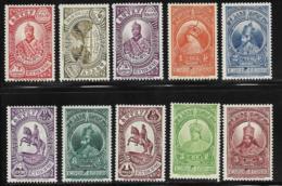 Ethiopia Scott # 232-41 Mint Hinged Set Various Designs,1931, CV$51.05 - Ethiopia