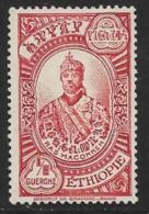 Ethiopia Scott # 232 Unused No Gum Makonnen, 1931 - Ethiopia