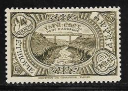 Ethiopia Scott # 233 Mint Hinged Railroad Bridge, 1931 - Ethiopia