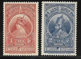 Ethiopia Scott # 235-6 Mint Hinged Menen, Selassie , 1931 - Ethiopia