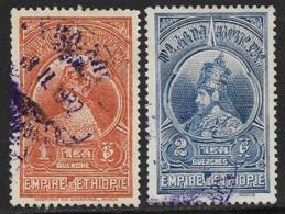 Ethiopia Scott # 235-6 Used Menen, Selassie , 1931 - Ethiopia
