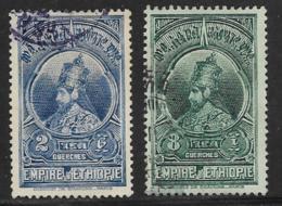 Ethiopia Scott # 236,238 Used Selassie , 1931 - Ethiopia