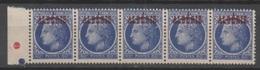 Algérie N°227** En Bande De 5  Avec Repères De Couleur (timbre Et Surcharge) BDF, TB - Algérie (1924-1962)