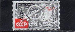 URSS 1961 * - Unused Stamps