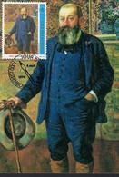 04.03.1996  -  Emile Mayrisch  ( 1862-1928 ) Tableau De Peintre Belge  Théo Van Rysselberghe - Cartes Maximum