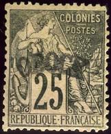 Obock. Sc #7. Mint. OG. - Unused Stamps