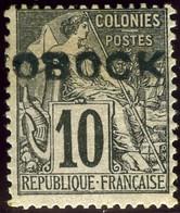 Obock. Sc #14. Mint, OG. - Obock (1892-1899)