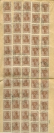 Germany. Cover 1920 With 80,5 Pf + 5, 20 Pf. Germania. NB: Size: 13 X 37 Cm. Postal Used. - Germany