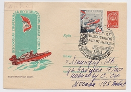 Stationery 1961 Cover Used Mail USSR RUSSIA Sport  Technical Boat Motorcycle Plane - 1960-69