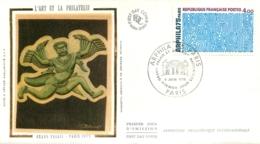 ENVELOPPE PREMIER JOUR 06/1975 L'ART ET LA PHILATELIE - 1970-1979