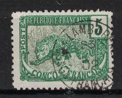 "Congo - French Congo - Yvert 30 Oblitéré ""LAMBARENE"" - Scott#38 - Congo Français (1891-1960)"