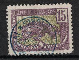 """Congo - French Congo - Yvert 32 Oblitéré """"MOBAI"""" En Bleu Foncé - Scott#40 - Französisch-Kongo (1891-1960)"""