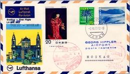 1973 , JAPÓN , PRIMER VUELO TOKYO - MOSCÚ , LUFTHANSA - 1926-89 Empereur Hirohito (Ere Showa)