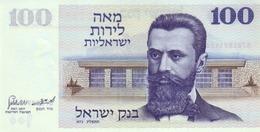 Israel P.41 100  Lirot 1973  Unc - Israele