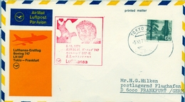 1971 , JAPÓN , PRIMER VUELO TOKYO - FRANKFURT , LUFTHANSA - 1926-89 Empereur Hirohito (Ere Showa)