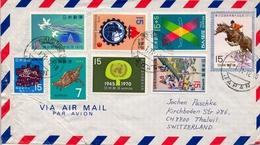 1971 , JAPÓN , SOBRE CIRCULADO , KUMAMOTO - SHI / THALWIL , FRANQUEO MÚLTIPLE - 1926-89 Empereur Hirohito (Ere Showa)