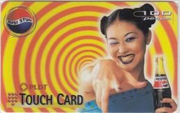 Philippines  PLDT Prepaid  57 - Peru