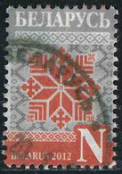 Belarus 2012 Yv. N°758 - (N) Ornements - Oblitéré - Belarus