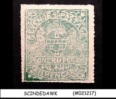 KISHANGARH INDIAN STATE - 1899-1901 1r Dull Green SG#32 - 1V - MINT NH - Kishengarh