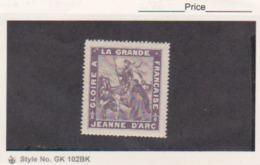 France WWI   Jeanne D'arc Gloire A La Grande Francais Stamps Vignette Poster Stamp - Military Heritage