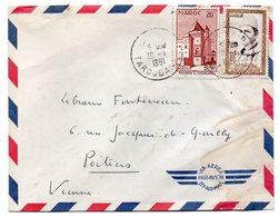 Maroc--1981-- Lettre De TAROUDANT    Pour POITIERS-86-- Timbres - Cachet - Maroc (1956-...)