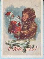 RUSSIA / Ancient Post Card / USSR / Soviet Union / Happy New Year. Children. Child. Santa Claus. Toys Gundobin. 1959 - Russia