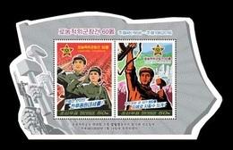 North Korea 2019 Mih. 6539/40 (Bl.995) Worker-Peasant Red Guards MNH ** - Corée Du Nord