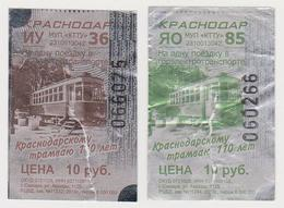 1423(5) KRASNODAR, Russia / Russie / Rusia. Tram / Tramway Tickets. - Tranvías