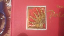2013 Made In Italy Arte Orafa Italiana - 6. 1946-.. Repubblica
